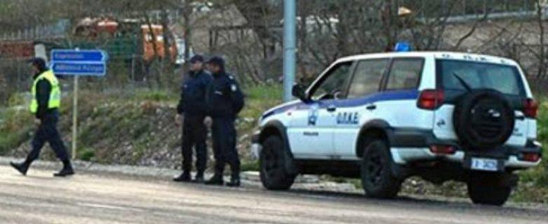 Συλλήψεις για ναρκωτικά στη Μαγνησία