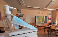 Σε «καραντίνα» μαθητές που έχουν συμπτώματα γρίπης