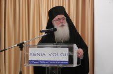 Συμβολή στον διάλογο για τις σχέσεις Κράτους-Εκκλησίας