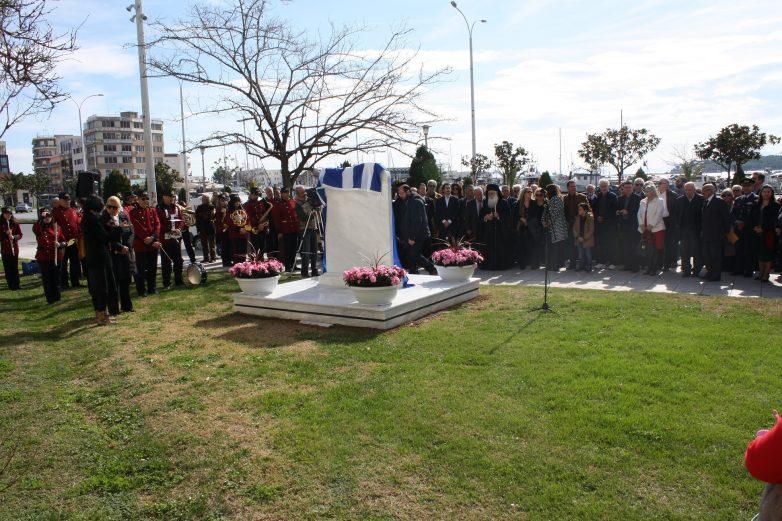 Τον Asa K. Jennings σωτήρα 300.000 Ελλήνων  το 1922 τίμησε ο Δήμος Βόλου