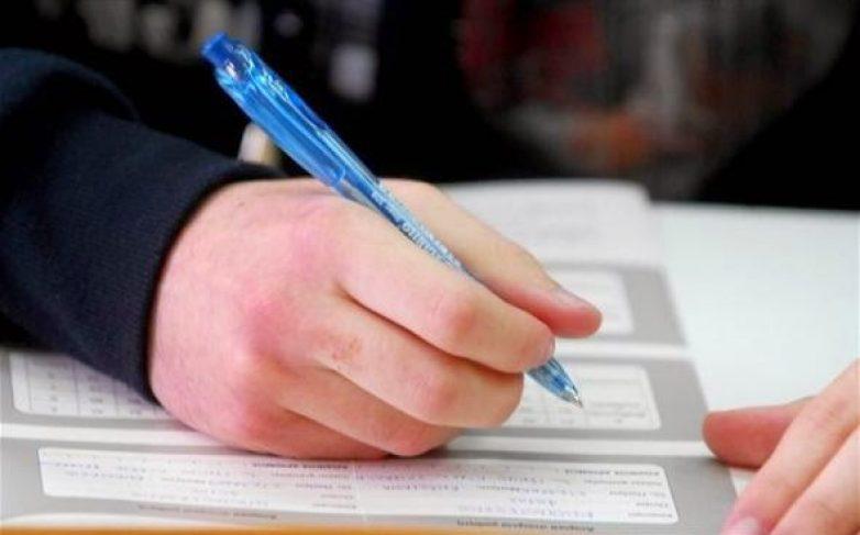 Έως και την Δευτέρα 29  Φεβρουαρίου οι αιτήσεις υποψηφιότητας συμμετοχής στις Πανελλαδικές