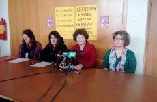 Στη συγκέντρωση του ΠΑΜΕ ο Δημοκρατικός Σύλλογος Γυναικών