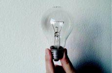 Συγκριτικό τεστ οικιακών λαμπτήρων φωτισμού