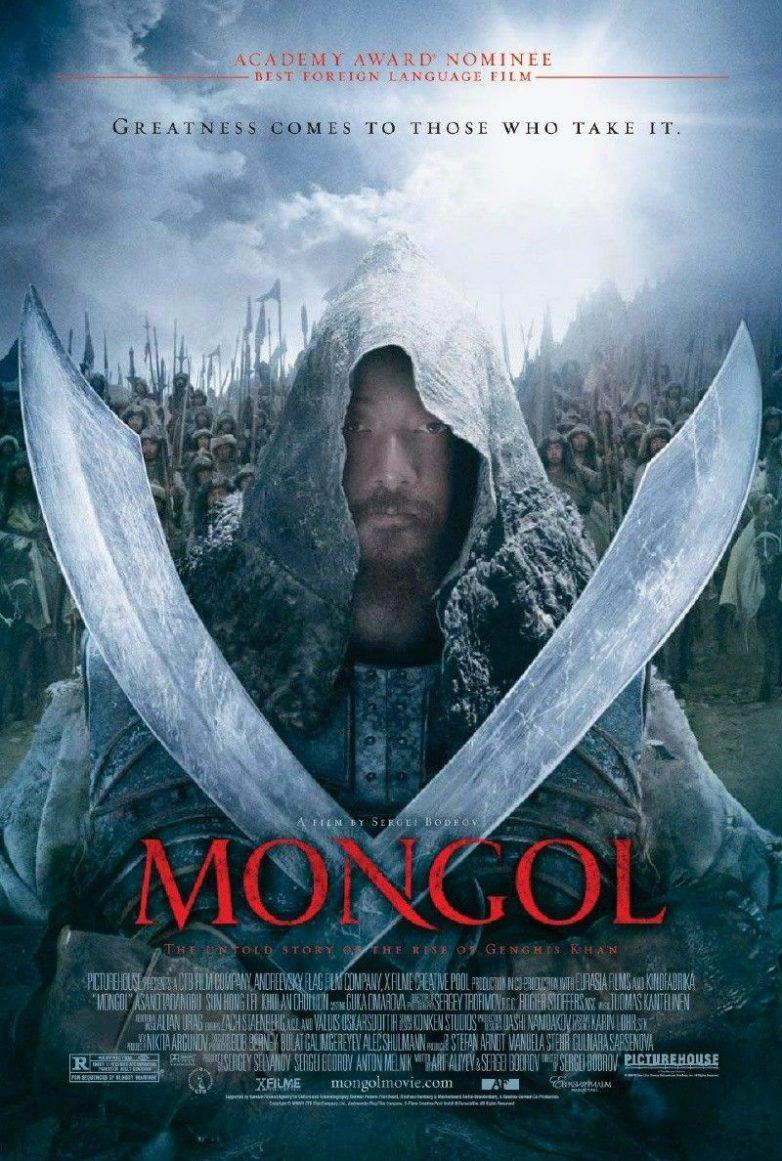 """Η  ταινία """"Mongol"""" προβάλλεται σε Μεταξουργείο και Αχίλλειο"""