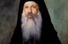 Ημερίδα για τον Μακαριστό Αρχιεπίσκοπο Χρυσόστομο Παπαδόπουλο