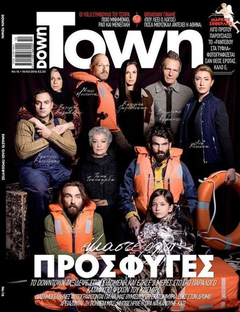 Για το εξώφυλλο του περιοδικού Down Town..