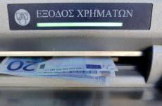 Πλαστό χαρτονόμισμα σε ΑΤΜ τράπεζας στο Βόλο