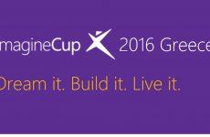 Φοιτητικός διαγωνισμός Microsoft Imagine Cup 2016