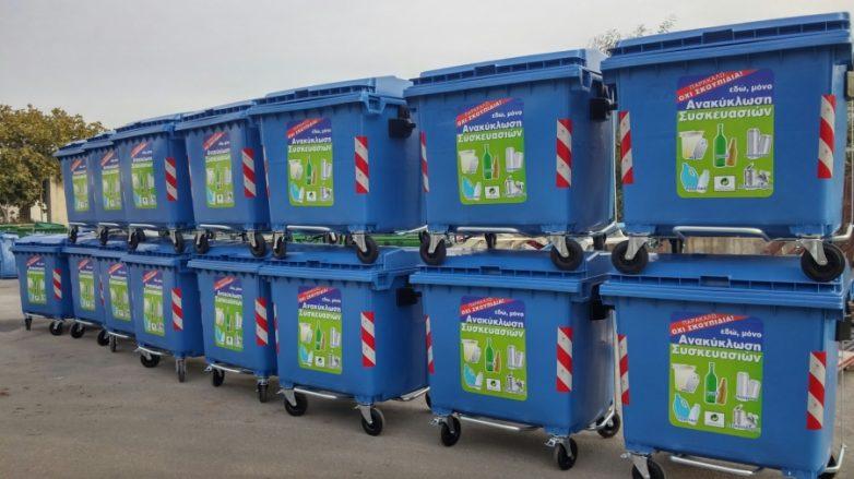 Ενίσχυση του προγράμματος ανακύκλωσης στο Δήμο Νοτίου Πηλίου