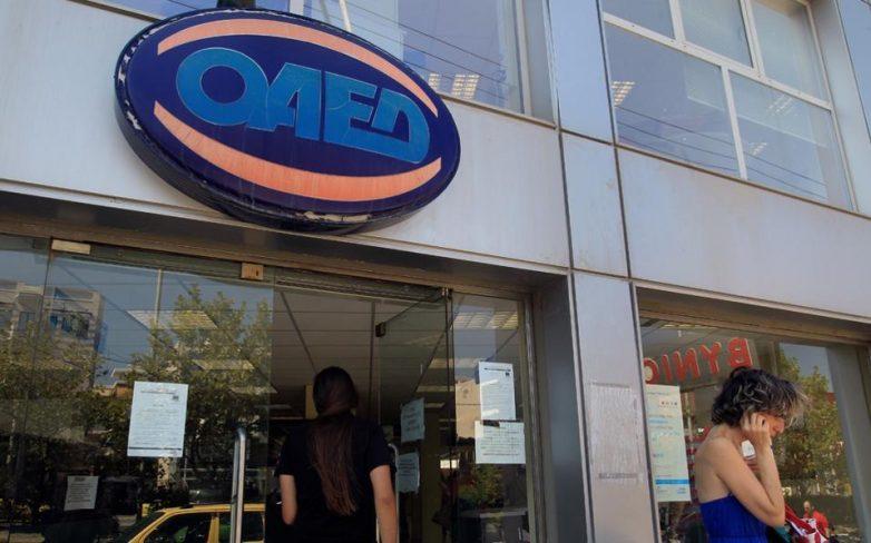 Πρόγραμμα ΟΑΕΔ 2ης επιχειρηματικής ευκαιρίας για ίδρυση επιχείρησης