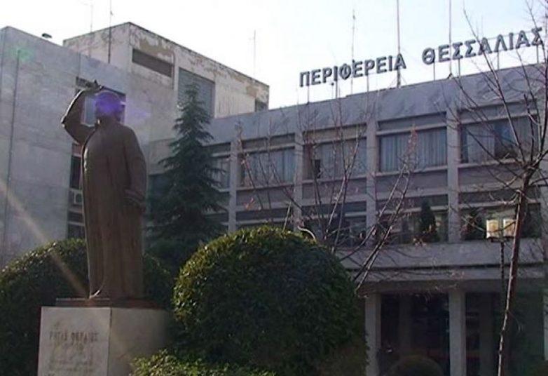Έργα και δράσεις  9,9 εκατ. ευρώ ενέκρινε η Οικονομική Επιτροπή της Περιφέρειας Θεσσαλίας