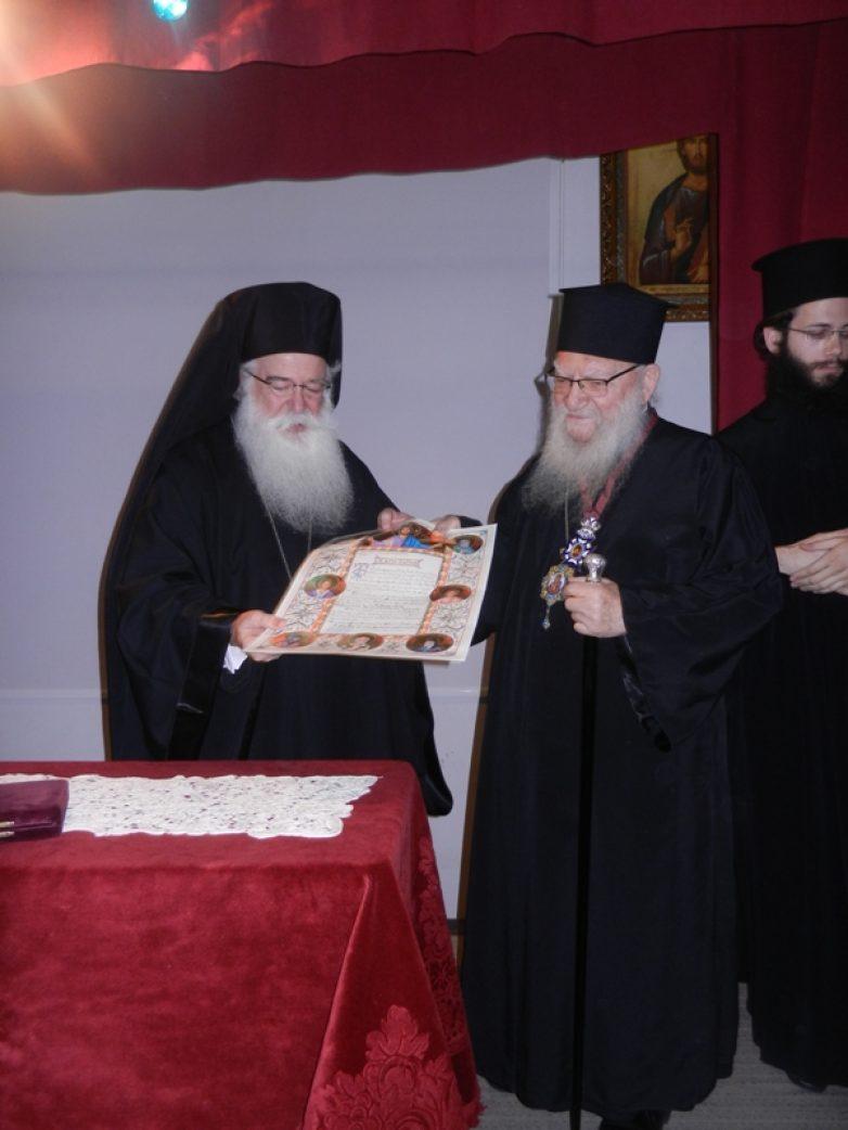 Η Μητρόπολη Δημητριάδος τίμησε τον Ιεραπόστολο Ιεράρχη Πενταπόλεως Ιγνάτιο