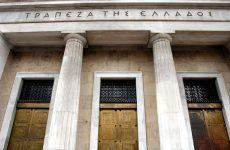 Ταχεία ολοκλήρωση της αξιολόγησης ζητούν τραπεζικές πηγές