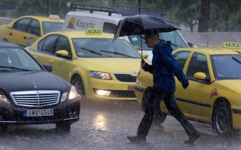 Βροχές και πτώση της θερμοκρασίας σήμερα