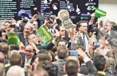 Βραζιλία: Πρόταση παραπομπής της Ρούσεφ
