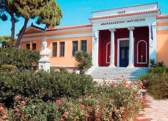 Δωρεάν είσοδος σε αρχαιολογικούς χώρους, μνημεία και μουσεία την 28η Οκτωβρίου