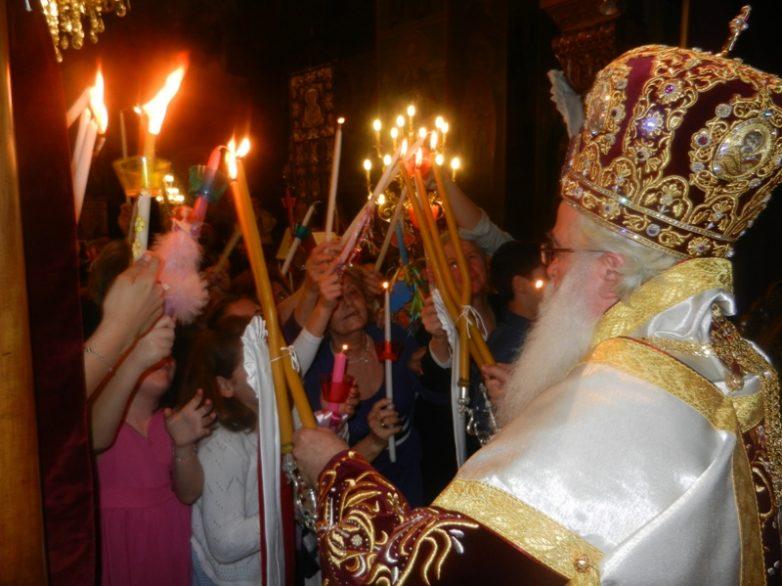Στη Μητρόπολη Δημητριάδος το Άγιο Φως