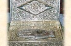 Ιερό Λείψανο του Οσίου Διονυσίου του εν Ολύμπω στο Φυτόκο