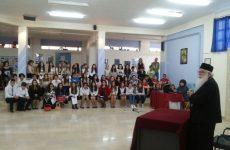 Επισκέψεις του Μητροπολίτου Δημητριάδος κ. Ιγνατίου σε σχολεία Αλμυρού και Ευξεινουπόλης