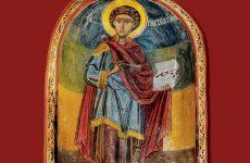 Αφιερωματική έκδοση στην Ιερά Μονή Αγίου Παντελεήμονος Αγιάς