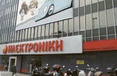 Πτώχευσε η Ηλεκτρονική Αθηνών