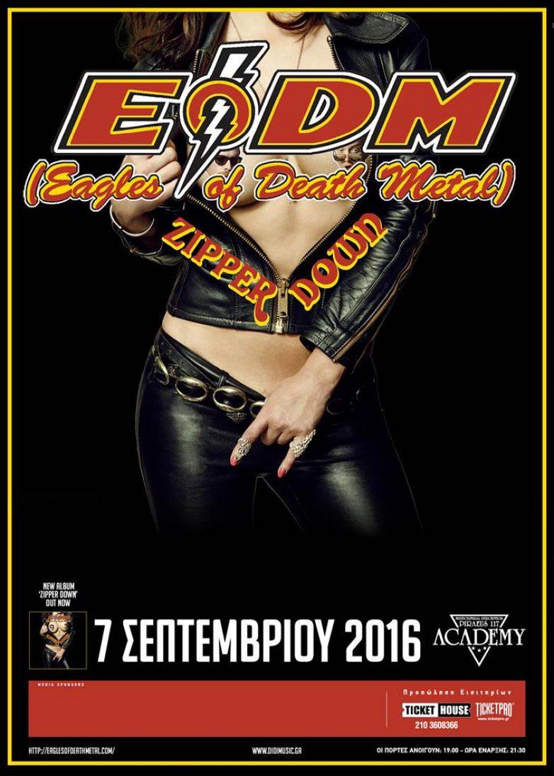 Οι Eagles Of Death Metal τον Σεπτέμβριο στην Αθήνα