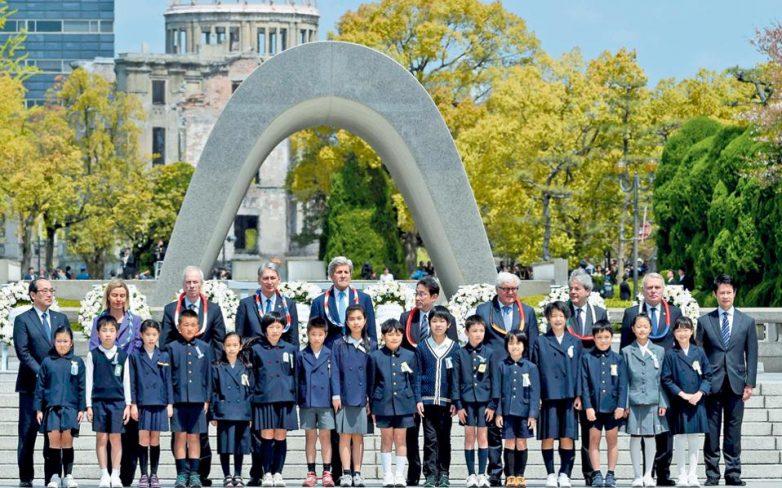 Ιστορική επίσκεψη Κέρι στο μνημείο της Χιροσίμα