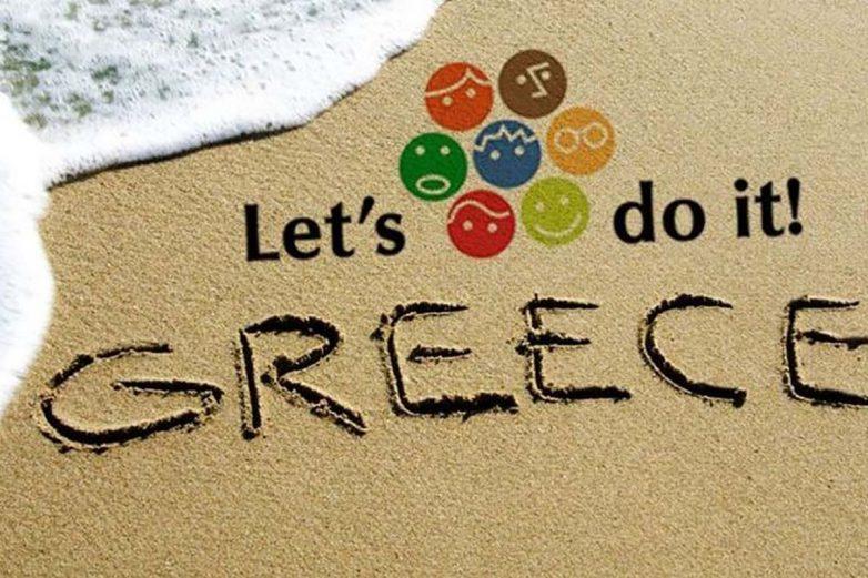 """Εθελοντικές δράσεις καθαρισμού στην Περιφέρεια Θεσσαλίας """"Let's do it Greece"""""""