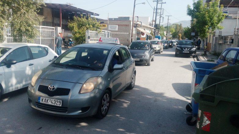 Κλειστή για το κοινό η Διεύθυνση Μεταφορών και Επικοινωνιών Μαγνησίας