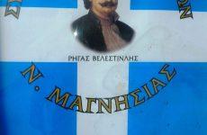 Τελετή  εγκαινίων  της νέας στέγης του Συλλόγου Περιβολιωτών Μαγνησίας