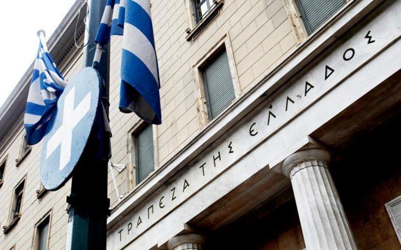 Παράταση του συμβατού με την αγορά καθεστώτος προστασίας περιουσιακών στοιχείων για τις τράπεζες στην Ελλάδα