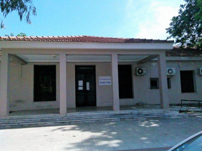 Δήμος Βόλου: Επανάκτηση της κυριότητας του πρώην Υγειονομικού