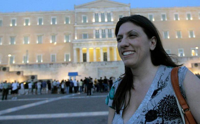 Πλεύση Ελευθερίας, το νέο κόμμα της Ζ. Κωνσταντοπούλου