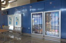 Σύλληψη πέντε αλλοδαπών στον Κρατικό Αερολιμένα Νέας Αγχιάλου
