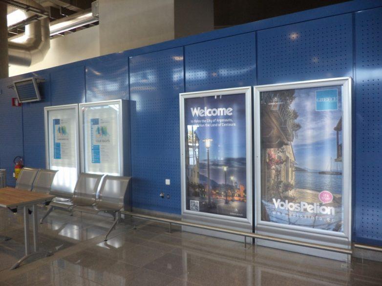 Συνελήφθησαν δύο Σύριοι στο αεροδρόμιο Νέας Αγχιάλου