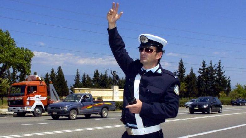 Διακοπή κυκλοφορίας ενόψει της επίσκεψης του Προέδρου της Δημοκρατίας στη Ζαγορά