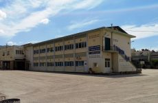 Ορίστηκε το εξεταστικό κέντρο  για εξετάσεις Γλωσσομάθειας
