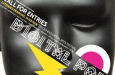 To #EU4U στο 12ο Athens Digital Arts Festival