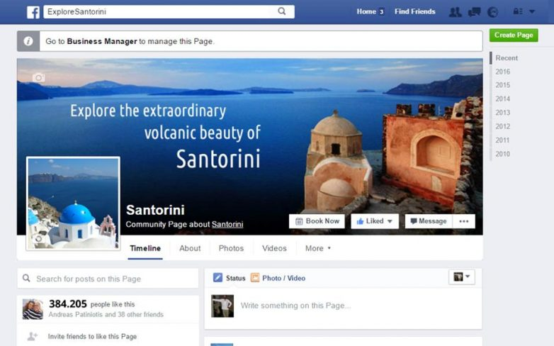 Τα social media στην υπηρεσία του τουρισμού