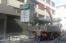Απομάκρυνση περιπτέρων στην οδό Ιάσονος