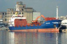 Στο  Βόλο  για επισκευή το πλοίο που προσέκρουσε στον πορθμό του Ευρίπου