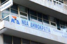 Εσωκομματικές εκλογές  για ανάδειξη προέδρων ΝΟΔΕ Μαγνησίας και ΔΗΜΤΟ