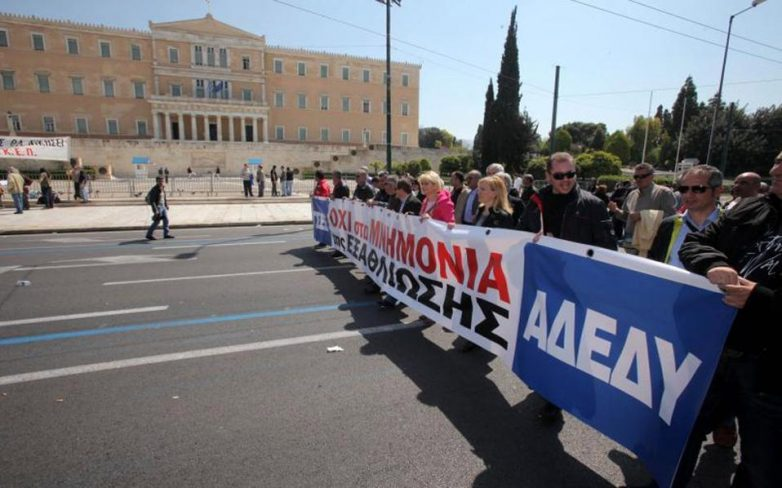 Eικοσιτετράωρη πανελλαδική απεργία πραγματοποιεί η ΑΔΕΔΥ