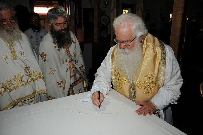Εγκαινιάστηκε το «Μικρό Καθολικό» της Ιεράς Μονής Τιμίου Προδρόμου Ανατολής Αγιάς