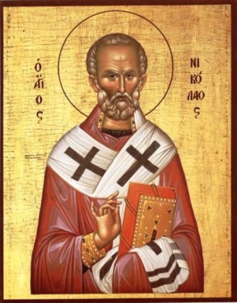 Την Ανακομιδή των Ιερών Λειψάνων του Αγίου Νικολάου τιμά η Εκκλησία