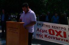 Μικρή συμμετοχή στην 24ωρη απεργία  του ΕΚΒ