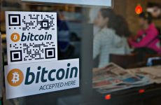 Αποκαλύφθηκε ο «πατέρας» του bitcoin