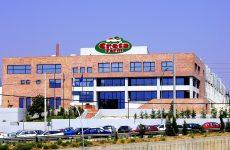 Συμφωνία μεταξύ Ευρωπαϊκής Τράπεζας Επενδύσεων και Creta Farms