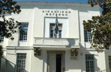 Μήνυση και αγωγή Μπέου κατά Σταυριδόπουλου