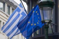 Νέα έκθεση της ΕΕ για τη συνοχή & το μέλλον των ευρωπαϊκών ταμείων μετά το 2020